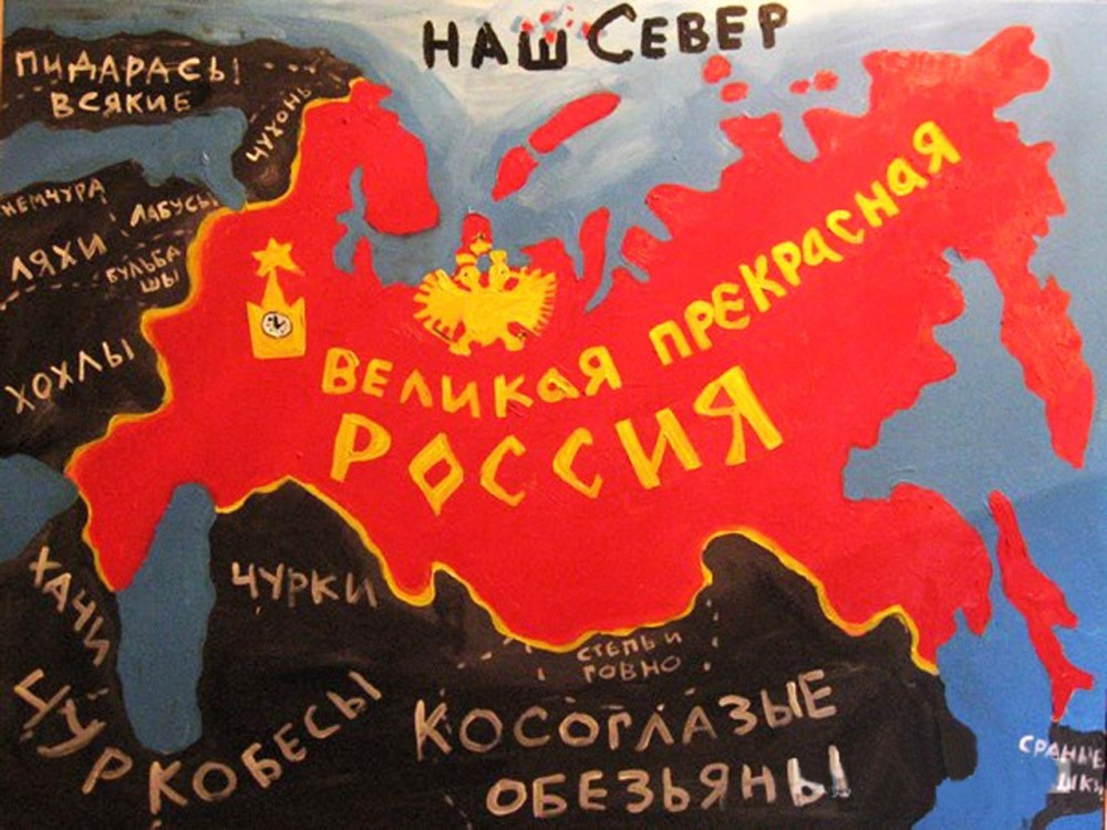 Image result for россия и Украина-враги! фото