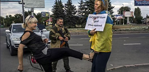 Украина не отказывается от своих соцобязательств перед жителями оккупированных территорий, - Розенко - Цензор.НЕТ 1077