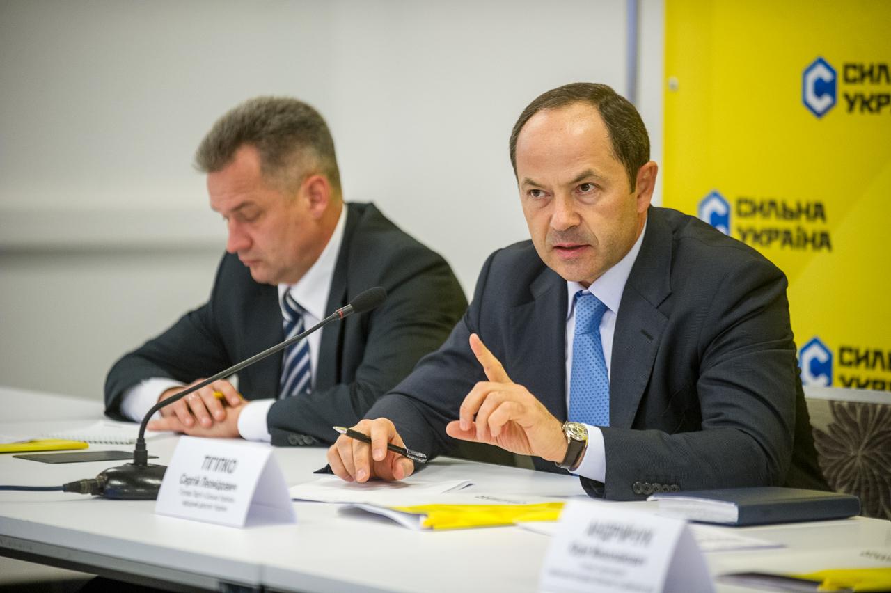 ФГВФЛ проинформировал условия сделки поДиамантбанку иТАСкомбанку