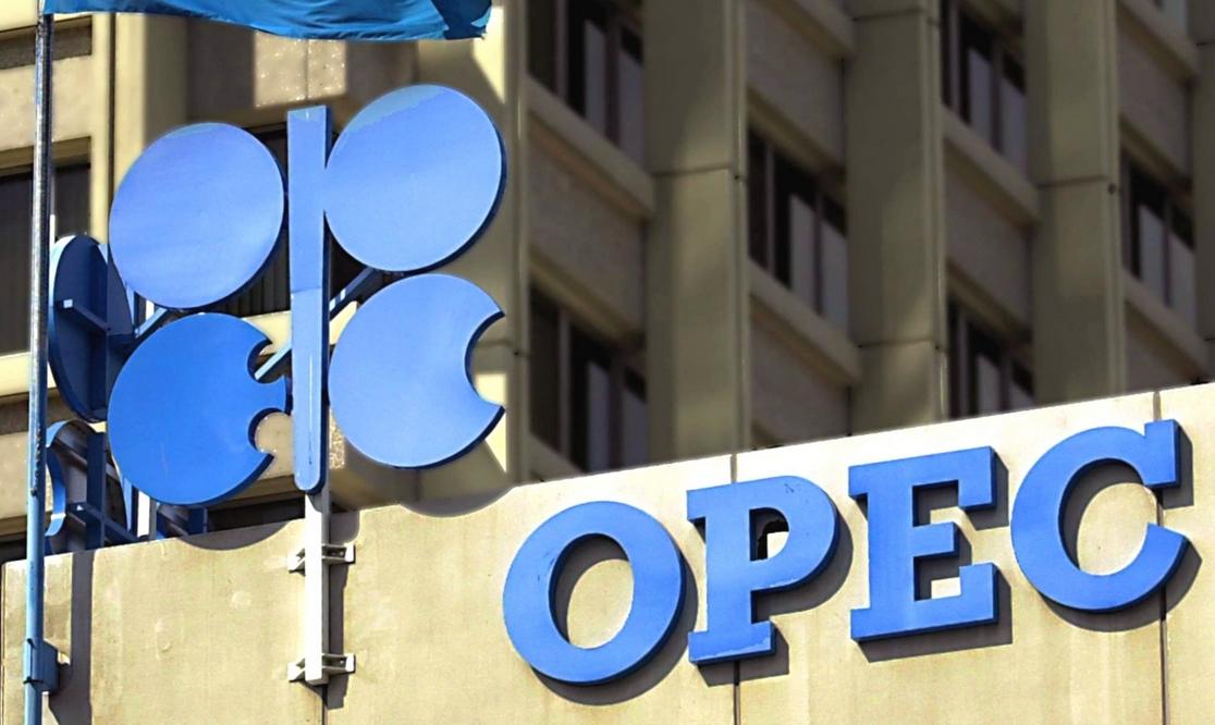 Как обычно в своем репертуаре: Россия выдумала переговоры ОПЕК со своим участием