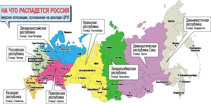 Украина готова обсуждать статус Приднестровья - посол в Молдове - Цензор.НЕТ 5077