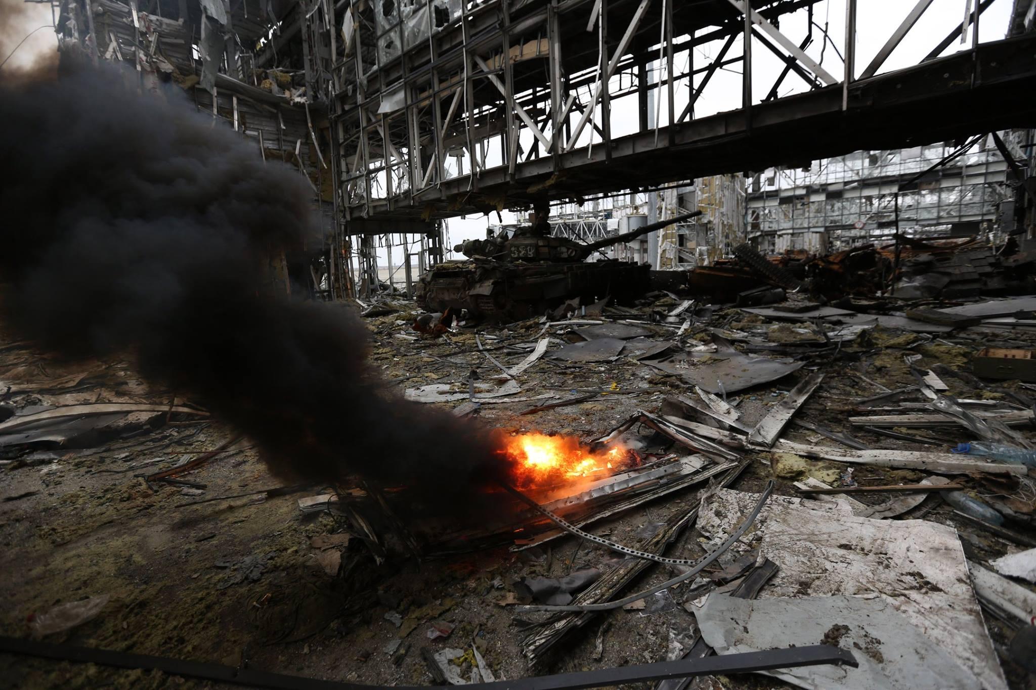 Штаб АТО: Украинские военные невзяли аэропорт Донецка