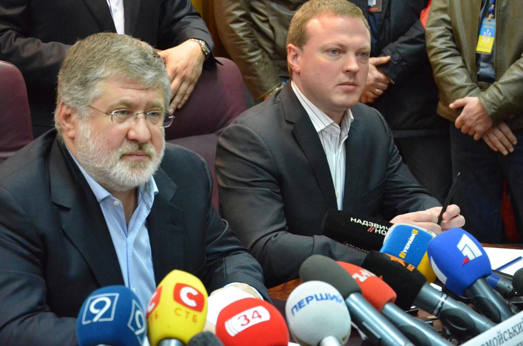 Суд позволил взыскать $140 млн покрымскому иску