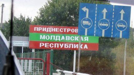 Новости казахстана свежие и зко