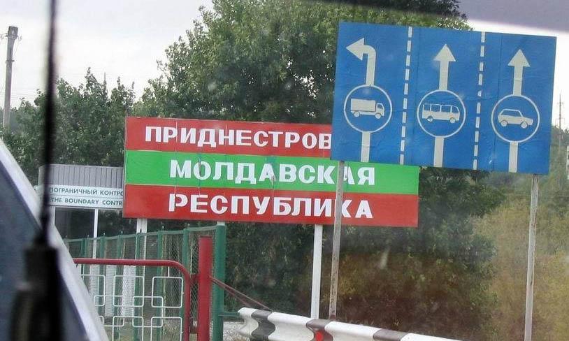 ua-ru