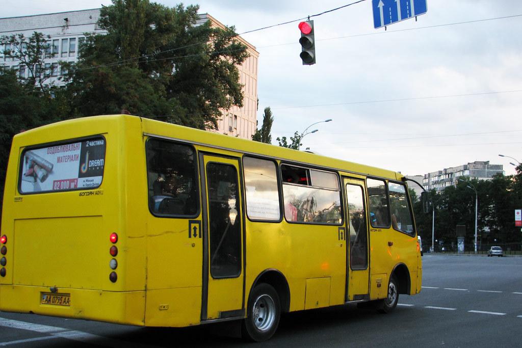 Водители маршруток вДонецке объявили забастовку