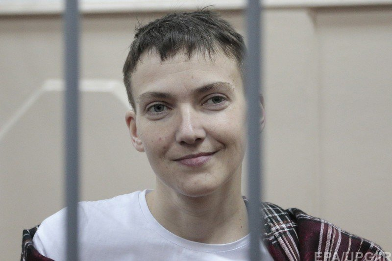 Ukrainian Nadezhda Savchenko on trial савченко