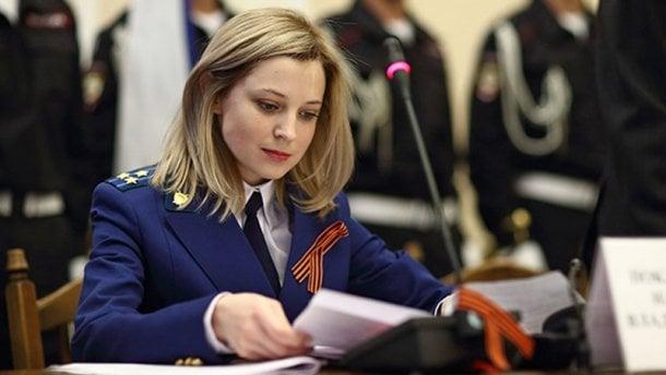 Будет скандал: Поклонская оказалась украинской гражданкой