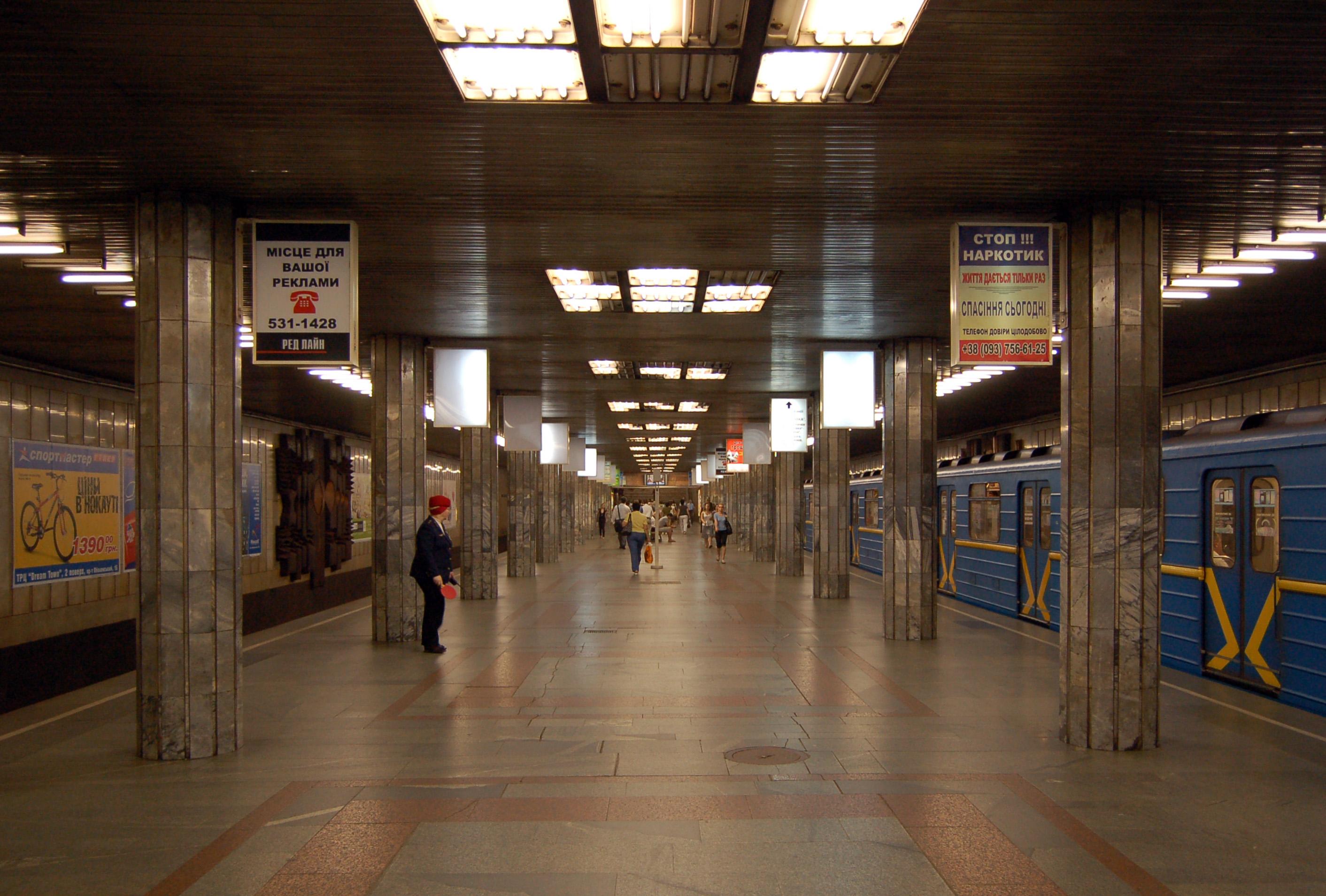 Встоличном метро больше нет ниКуреневско-Красноармейской линии, нистанции «Петровка»