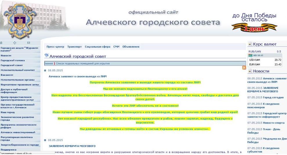 d49faeb-alchevsk-original.jpg