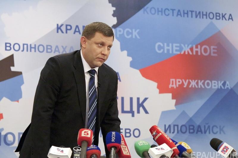 Украина пробует захватить либо завербовать служащих бюджетной сферы республики— Депутат ДНР