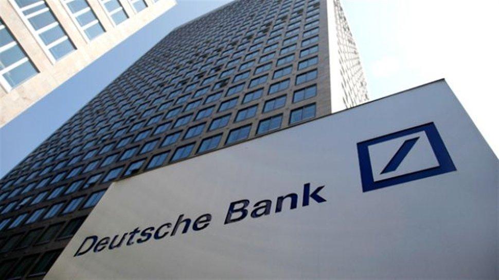 Deutsche Bank работал только спроверенными активами и покупателями — юрист