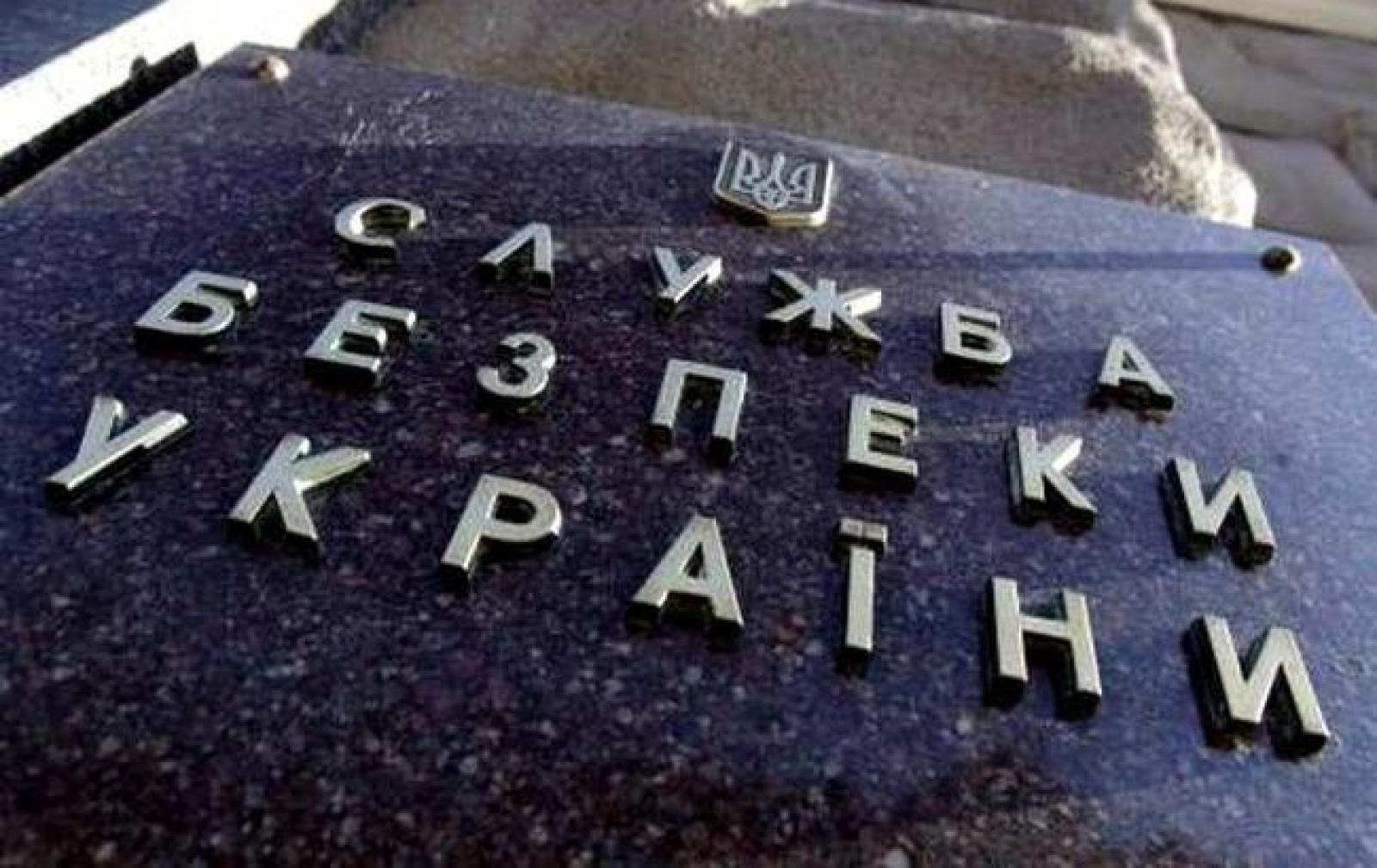 Стало известно, как СБУ отреагировала на показ школьникам на Донбассе пропагандистского фильма