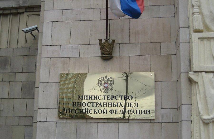 Россия разорвала сотрудничество сСША поСирии