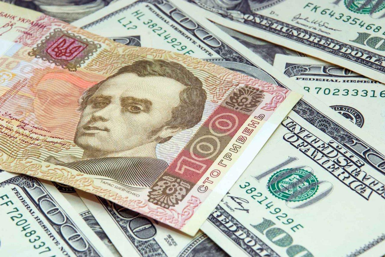 Эксперты рассказали, в каком случае доллар взлетит до 40 грн