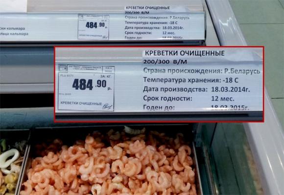 Беларусь потеряла $1 млрд из-за санкций между ЕС и РФ, - глава МИД Макей - Цензор.НЕТ 6664