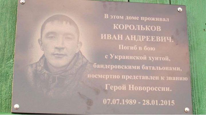 """""""Задача - нанести как можно больше вреда оккупанту. Наши предки доказали, что достойны своей родины, а теперь наша очередь"""", - крымские татары о блокаде Крыма - Цензор.НЕТ 642"""