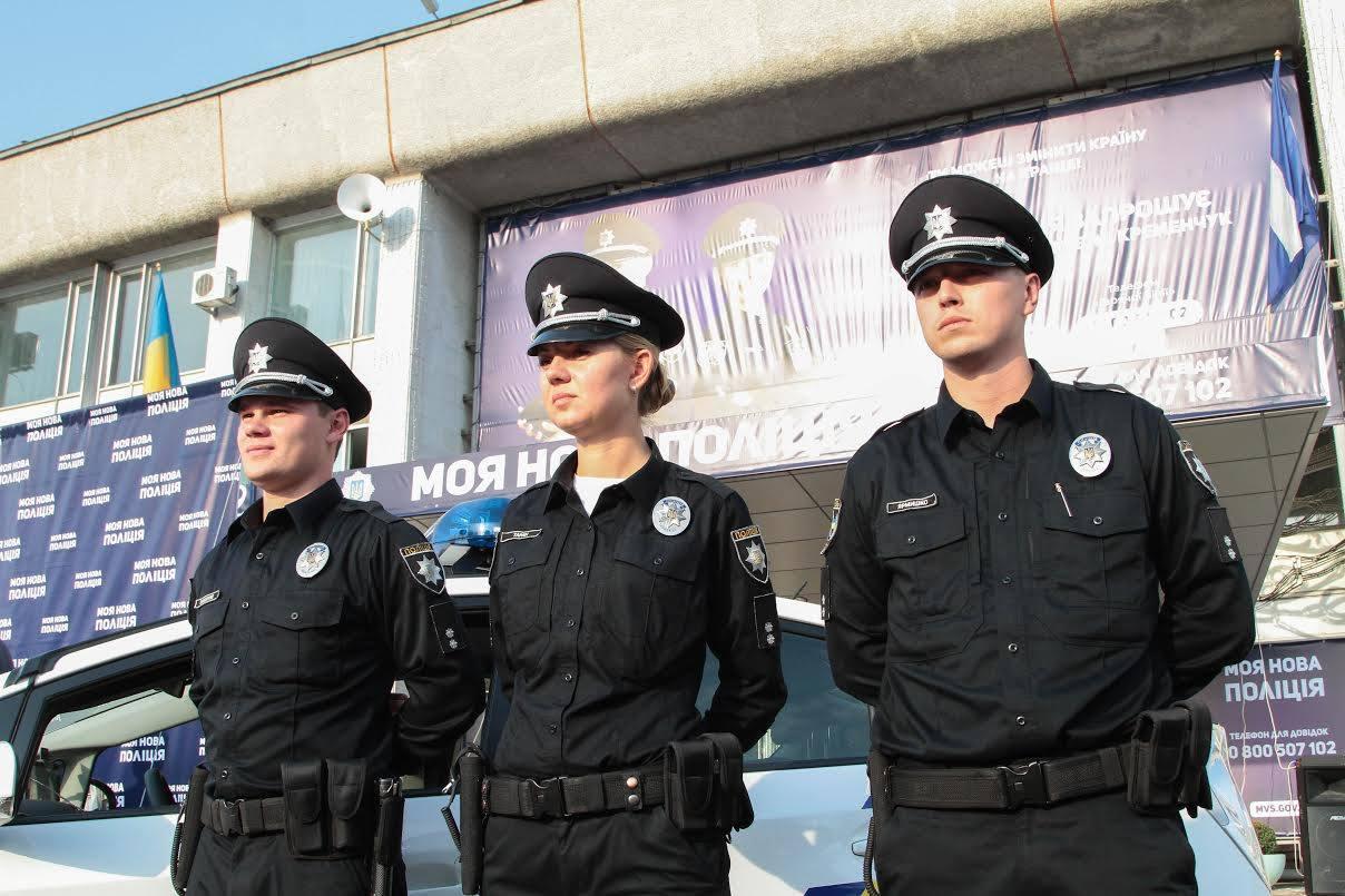 почему нет набора в полицию перед тем
