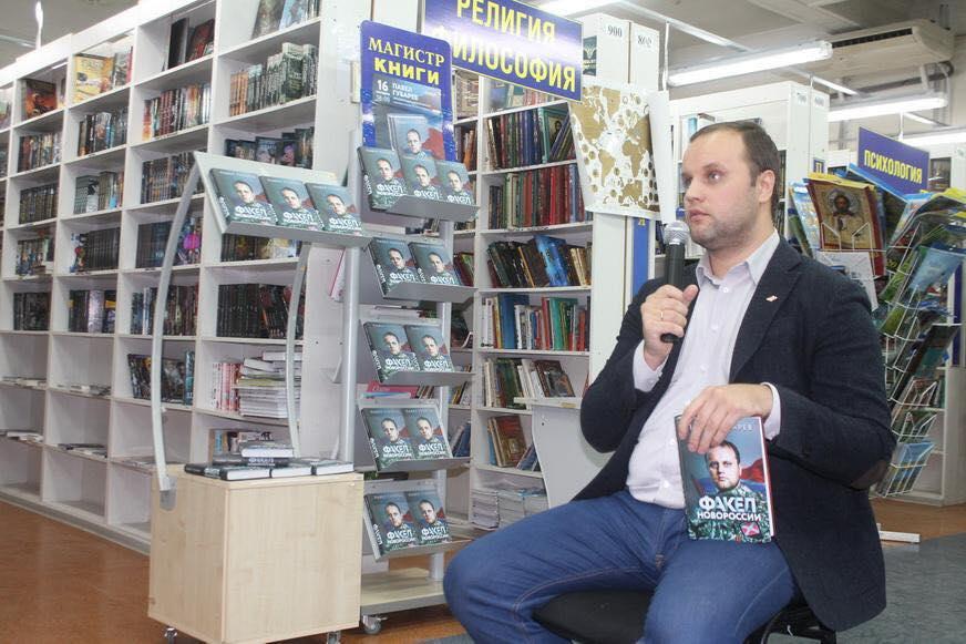 В «ДНР» пытались задержать супругу Губарева