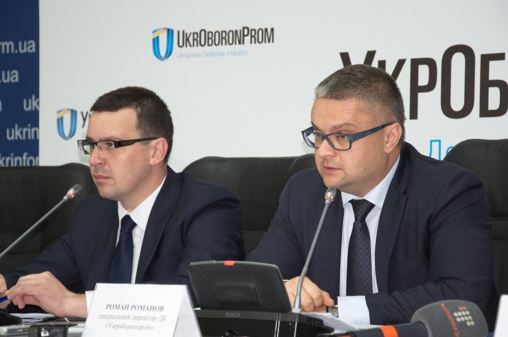 """Совместная работа позволит создать высокопроизводительные современные средства, - гендиректор """"Укроборонпрома"""" об углублении сотрудничества с Турцией - Цензор.НЕТ 230"""