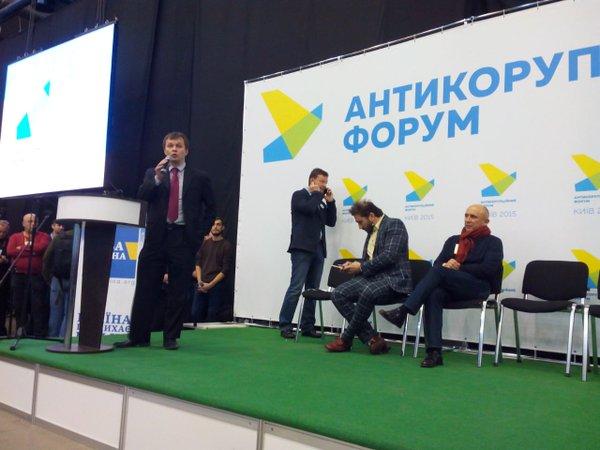 Антикоррупционный форум вКиеве объявил осоздании гражданского движения «Заочищение»
