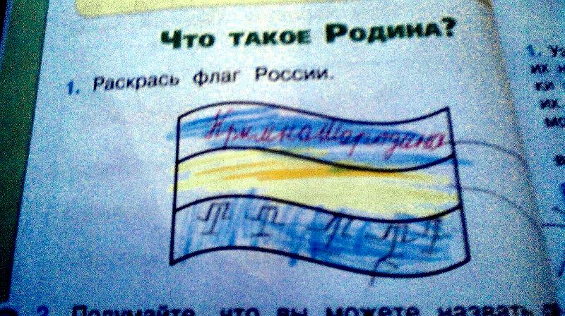 Нельзя снимать санкции с РФ лишь за выполнение Минских договоренностей. Она должна вернуть Крым, - Чубаров - Цензор.НЕТ 1079
