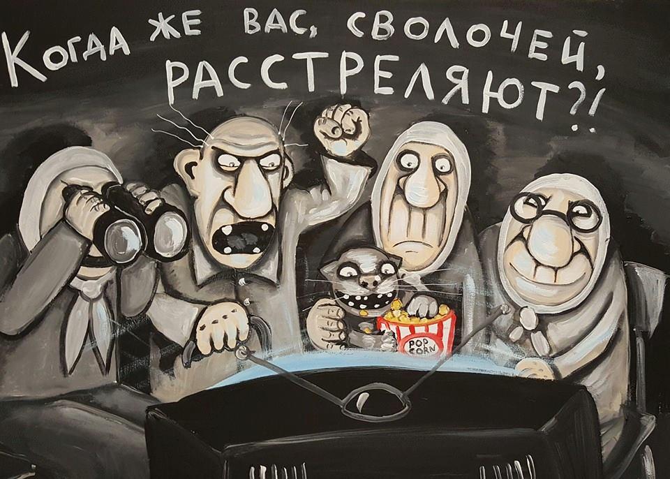 Россияне — общество неудачников, «терпил» и мародеров