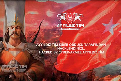 Турецкие хакеры пригрозили кибератаками на русские интернет ресурсы