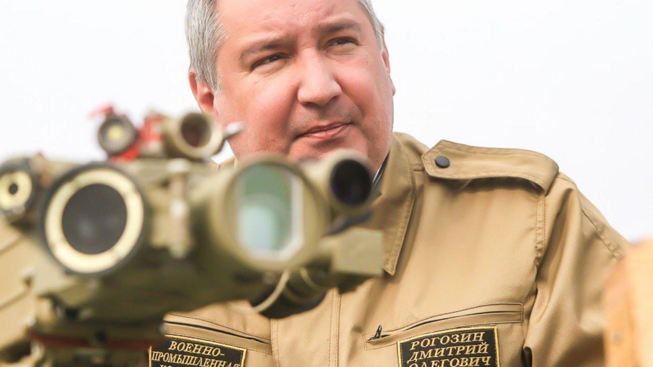 Вице-премьер Рогозин опроверг информацию обэлитной квартире