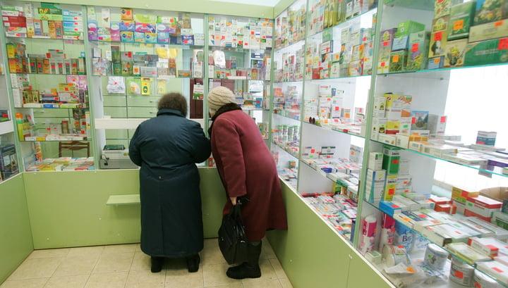 18:21 Жизнь налаживается. Путин прибавил россиянам по 50 рублей на лекарства