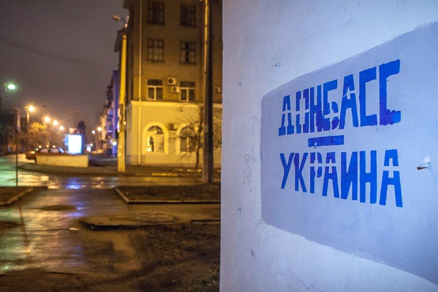 Токсичная особость Донбасса. Этот регион действительно заслужил «особый статус»