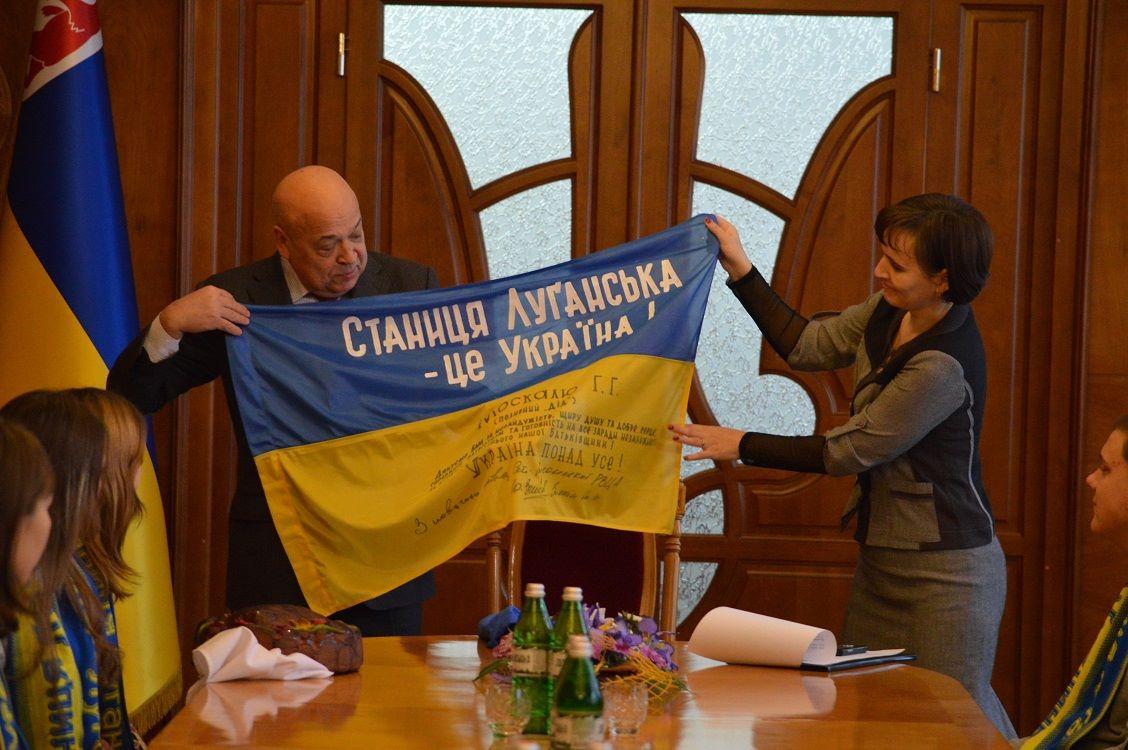 Дети из Донбасса удивили Геннадия Москаля