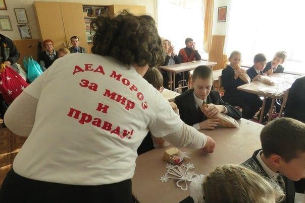 """""""Мы уехали из Макеевки и я плакала, когда меня принимали здесь в новый класс"""", - черновицкие волонтеры устроили праздник для детей-беженцев - Цензор.НЕТ 1264"""