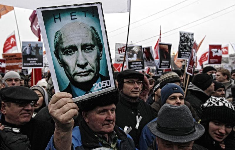Европейский суд вынес решение против РФ по Болотной площади