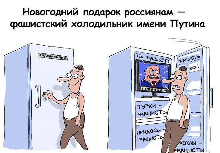В 2016 году холодильник победит телевизор — социолог