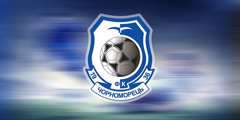 Сайт ФК'Черноморец
