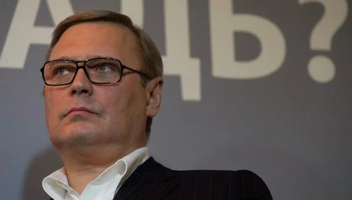 Размещено видео нападения на русского оппозиционера Касьянова в столице