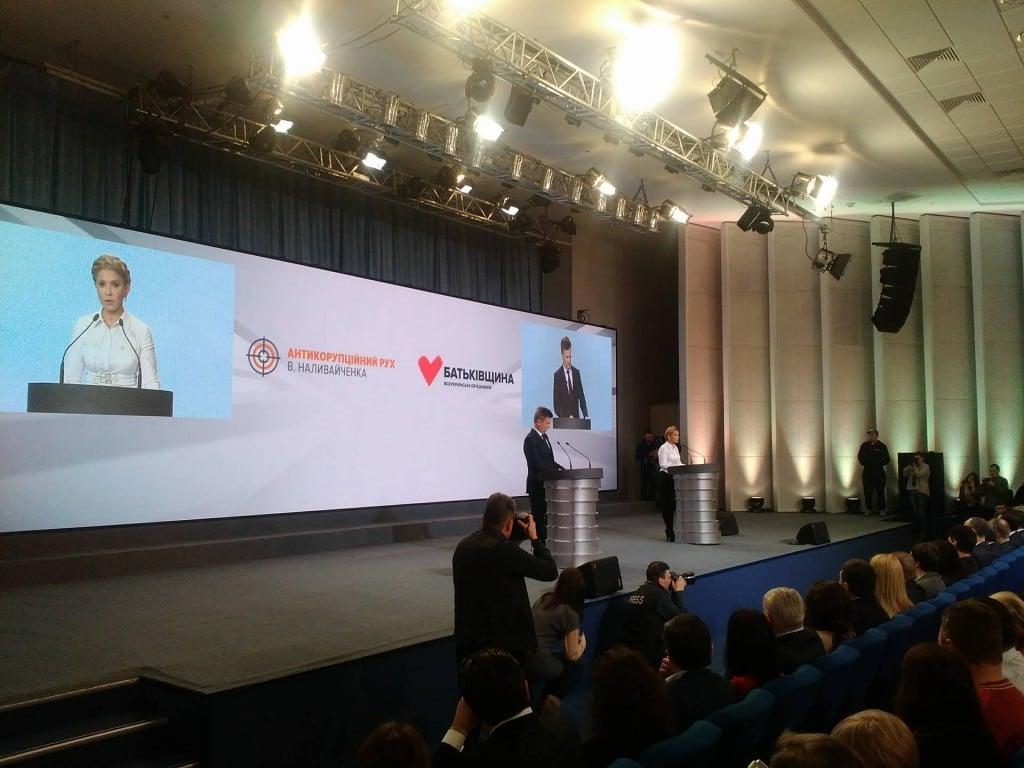 Наливайченко иТимошенко требуют отставки руководства либо досрочных выборов