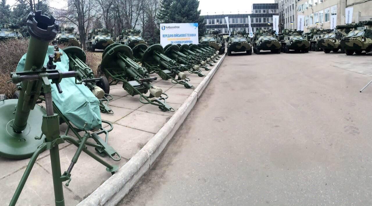Українські міномети