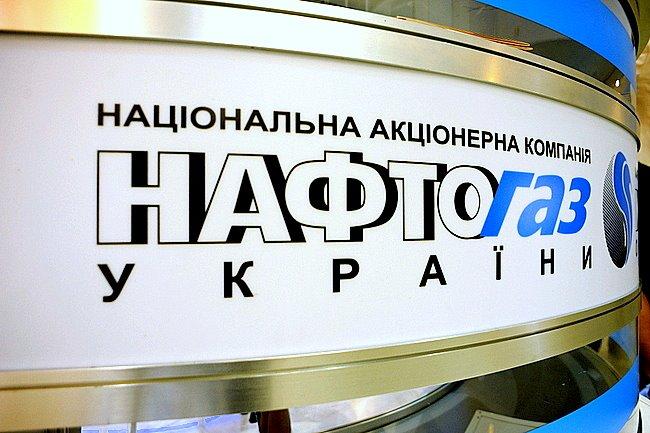 Украина назвала условие покупки газа у«Газпрома»