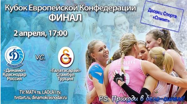 VK.COM «Ютуб» видео: ВТурции русских волейболисток забросали мусором