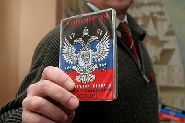 МИД Чехии вплоть доэтого времени неопротестовал регистрацию «консульства ДНР»