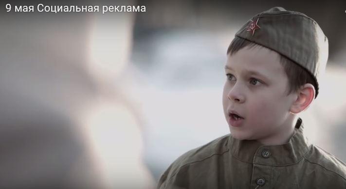 09:52 by Info Resist В РФ запустили ролик в котором призывают детей умирать за Россию
