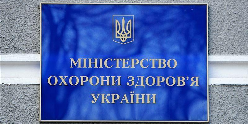 ВБПП надолжность руководителя Министерства здравоохранения предлагают назначить начмеда Минобороны Андрея Вербу