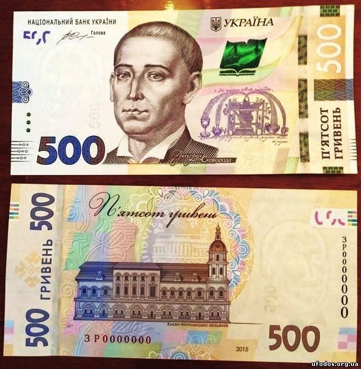 НБУ продемонстрировал, как будет выглядеть новая купюра номиналом 500 грн