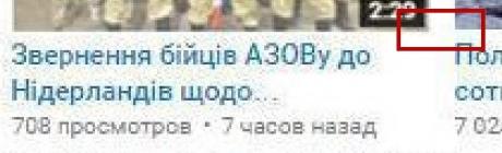 abc9525-pixel-comparison