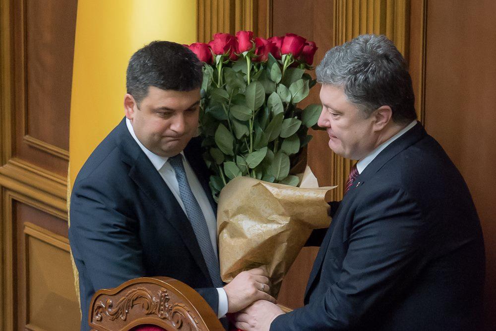 ВР отдала голос занового премьера государства Украины