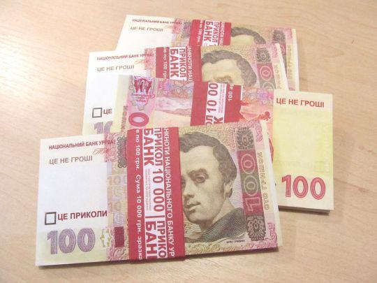 13:55 by Info Resist На Львовщине пенсию в банке выдали сувенирными купюрами