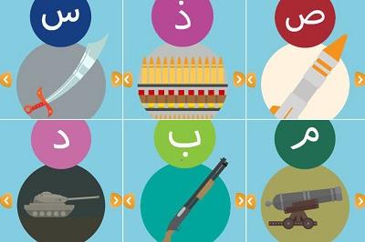 10:09 by Info Resist ИГИЛ создало мобильное приложение для детей