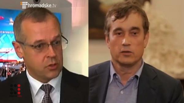 Фото Громадське.tv